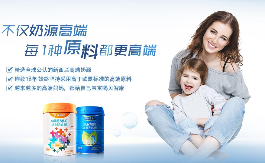 上海花冠营养乳品有限公司视频会议项目