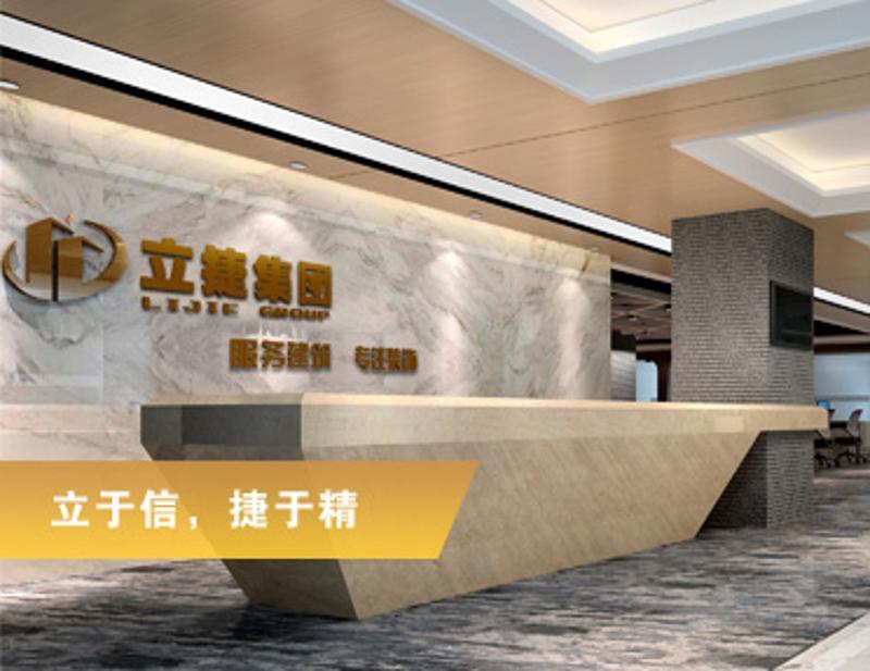 深圳立捷装饰视频会议系统项目