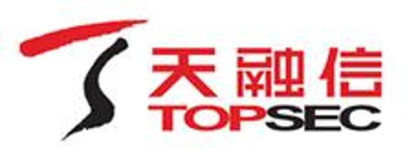 北京天融信科技有限公司视频会议系统项目