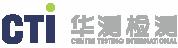 华测检测认证集团视频会议项目