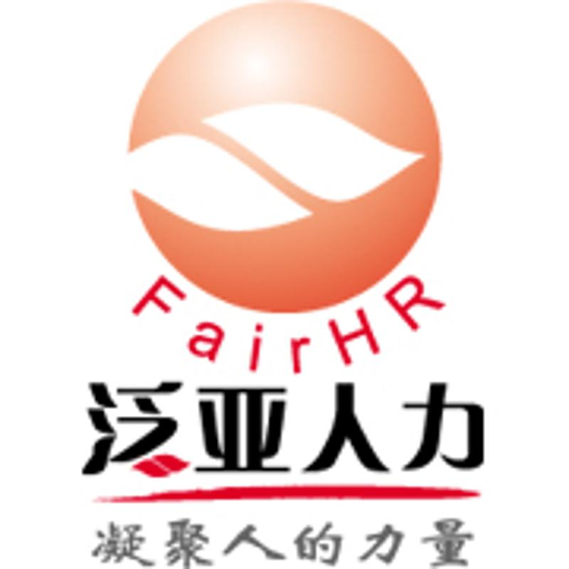 泛亚人力资源(FairHR)视频会议项目