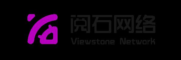 杭州阅石网络科技视频会议系统项目