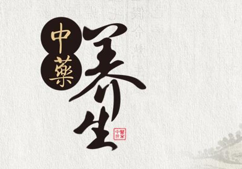 重庆慧远药业有限公司视频会议项目