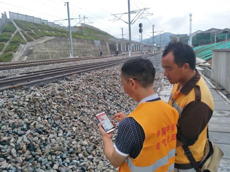 中铁电气化局第三工程有限公司视频会议项目